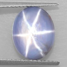 5.28 Cts Natural Lustrous Sharp 6 Rays Unheated Blue Star Sapphire Oval Cabochon #Unbranded
