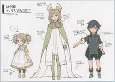 Little Lissa, Emmeryn, and Chrom from the official Fire Emblem art books. Little Crom is sooooo cute~ >w< Why didn't they use these in the games? <3 <3