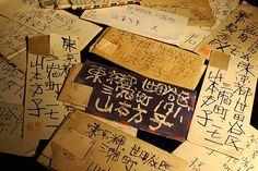映画「ふたつの祖国、ひとつの愛~イ・ジュンソプの妻~」:image007 Cards Against Humanity, Hipster Stuff