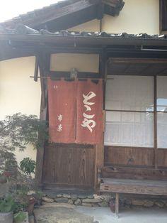 Uchiko/Japan
