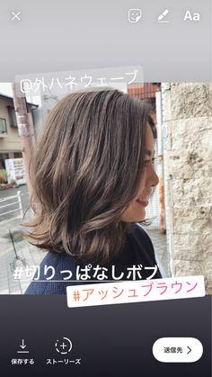 Medium Hair Cuts, Medium Hair Styles, Long Hair Styles, Eye Makeup, Hair Makeup, Bob Hairstyles, Health Fitness, Hair Beauty, Glamour