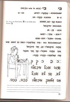 beginner's Hebrew