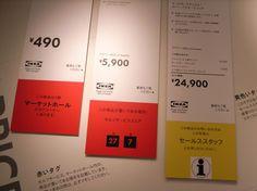 IKEA プライスカード セール - Google 検索