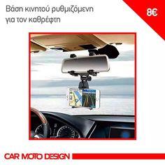 """Η Car Moto Design σας αγαπάει και σας προσέχει!  Για να είστε """"άπλες"""" όλες τις εποχές ρίξτε μια ματιά στις #βάσεις για κινητά, tablet και ποτήρια που θα είναι μαζί σας σε κάθε ταξίδι!  ☎️ 2315534103 📱6978976591 ➡️ ΠΟΛΥΤΕΧΝΙΟΥ 18 ΕΥΚΑΡΠΙΑ ΘΕΣΣΑΛΟΝΙΚΗΣ  #carmotodesign #οικαλύτερεςτιμές #οτιαναζητάς #θατοβρείςεδώ #becarmotodesigner Kitchen Aid Mixer, Kitchen Appliances, Moto Design, Diy Kitchen Appliances, Home Appliances, Appliances, Kitchen Gadgets"""