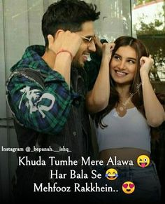 57 Best Ideas For Lyrics Quotes Hindi Cute Baby Quotes, Cute Romantic Quotes, Love Smile Quotes, Couples Quotes Love, True Feelings Quotes, Love Picture Quotes, Girly Attitude Quotes, Love Husband Quotes, Funny True Quotes