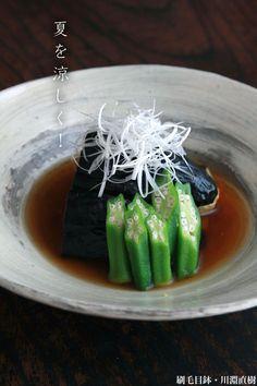 Eggplant Agebitashi 夏本番、茄子本番!