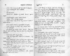 krishnalohitha 1 Free Novels, Free Pdf Books, Books To Read Online, Reading Online, Bullet Journal