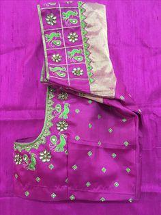 Wedding Saree Blouse Designs, Blouse Neck Designs, Embroidery Works, Embroidery Designs, Magam Work Blouses, Kutch Work Designs, Saree Blouse Patterns, Peacock Design, Siri