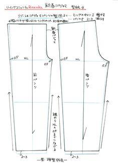 パンツの型紙。直か裁ちの方法 : 暮らし・手縫い服