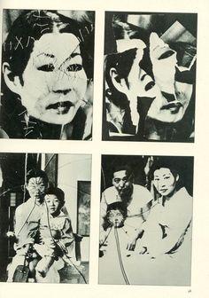 "From Shuji Terayama's ""Imaginary Phototheque: The People of the Dog-God Family"", 1975 Diane Arbus, Robert Mapplethorpe, Japanese Photography, Art Photography, Richard Avedon, Collages, Art Archive, Horror Art, Dark Art"
