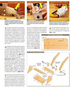 Игрушка Экскаватор своими руками Wood Toys Plans, How To Plan, Wooden Toy Trucks, Wooden Toy Plans, Weights, Miniatures