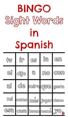 Spanish sight words bingo cards- set of 25! Practice sight words in Spanish using these free bingo cards : free printable set of 25 perfect for dual language classes!