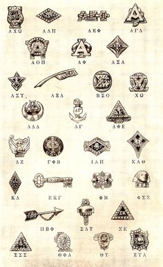 The Badges of NPC Members in 1964. There a few that weren't around then and some that no longer exist!