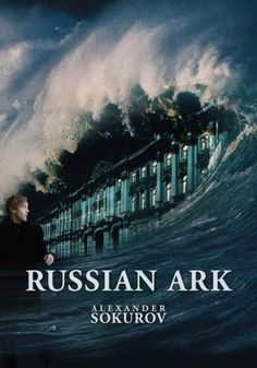 Russian Ark, the movie in just one shooting
