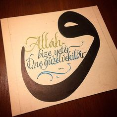The little thins - Event planning, Personal celebration, Hosting occasions - Event planning, Personal celebration, Hosting occasions Islamic Art Pattern, Pattern Art, Graffiti, Islamic Calligraphy, Say Hello, Typography Design, Event Planning, Emo, Letters