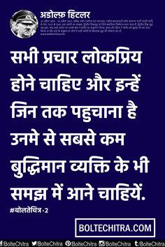 pita father hindi quotes pinterest hindi