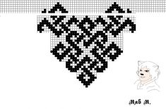 Loom Bracelet Patterns, Loom Bracelets, Beading Patterns, Bead Loom Designs, Beads Pictures, Necklace Tutorial, Crochet Rope, Loom Beading, Bead Weaving