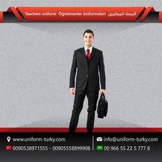 #يونيفورم #الزي_الموحد #اللباس_الموحد   ألبسة المعلمين uniform-turky.com info@uniform-turky.com