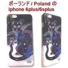 MrGUGU&MissGO ミスターググアンドミスゴー ポーランド 猫 galatic cat phone case iphone 6plus/6splus アイフォン シックス プラス ケース 海外 ブランド