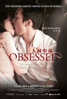 OBSESSED ( 인간중독) – Review