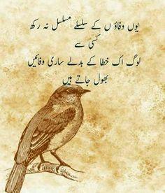 Heart Touching Shayari - Heart Touching Poetry in Urdu Urdu Funny Poetry, Funny Quotes In Urdu, Poetry Quotes In Urdu, Best Urdu Poetry Images, Urdu Poetry Romantic, Love Poetry Urdu, Love Quotes, Quotations, Qoutes