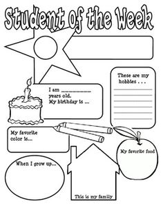 Student Poster Allow your student of the week to fill in information and color this poster.Allow your student of the week to fill in information and color this poster. School Classroom, Classroom Activities, School Fun, School Forms, Pre School, School Stuff, Classroom Ideas, Classroom Organization, Classroom Management