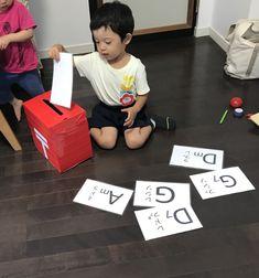 リトミックも通ってくれていた2歳S君  3月から絶対音感のトレーニングをスタートしました  毎日のお家でのトレーニング まだ2歳で集中力も短く、すぐに飽きてしまっていたS君をお母さんが様々な工夫をされて取り組んでくださってい... 詳しくは http://at-ml.jp/73166/?p=5&fwType=pin