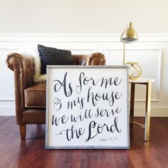 As for me and my house by humblehomestudios on Etsy