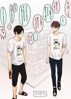 Iwaoi, Kuroken, Kageyama Tobio, Manga Mania, Akagami No Shirayukihime, Haikyuu Volleyball, Haikyuu Manga, Snoopy, Karasuno