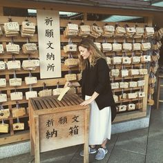 A prayer for my girls.  #tokyofoodtour