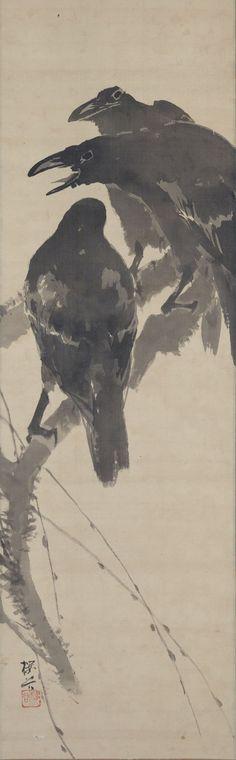 rephotographed Oukoku KONOSHIMA's work in the posession of Oukoku-Bunko Sumi E Painting, Chinese Painting, Rare Plants, Japanese Prints, Japan Art, Fashion Art, Watercolor Art, Fantasy Art, Images