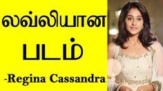 Actress Regina Cassandra Speech at Maanagaram Movie Press Meet | Maanagaram Press Meet
