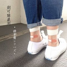 2015 Korea DiDiZiZi Plastered strange taste OK stretched Harajuku glass crystal socks women band aid socks