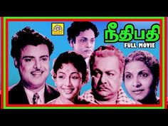 Neethipathy | Super Hit Tamil Full Movie HD |Old Is Gold|Tamil Old Full ...