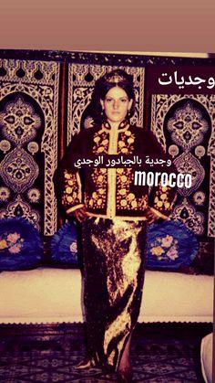 Moroccan traditional jabador الجبادور الوجدي اللباس المغربي قديما المغرب  قديما 60 s dress Moroccan fashion Jabador marocaine 1a2f00e839cd