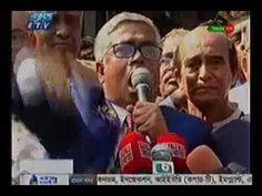 Bangla News Today 11 December 2016 ETV Bangladesh Today Bangla News Live...