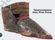 Polatsk, 12th century.