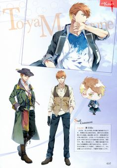NORN9 ~Norn + Nonette~, Toya Masamune, NORN9 ~Norn + Nonette~ Official Fan Book, Otomate