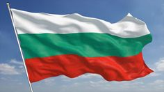 No final da Segunda Guerra Mundial o número de judeus na Bulgária era de 50 mil, ou seja, igual ao do período pré guerra.