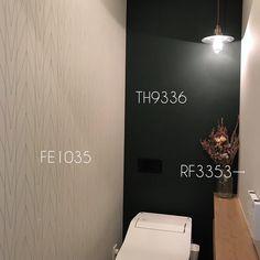 Washroom, House Rooms, Second Floor, Toilet, New Homes, Flooring, Instagram, Bess, Home Decor