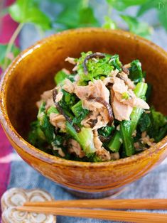 Food And Drink, Cooking Recipes, Chicken, Ethnic Recipes, Google, Asian Cuisine, Chef Recipes, Food Food, Cooking