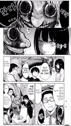 Creepy Horror, Creepy Art, Weird Art, Anime Crossover, Arte Horror, Horror Art, Dark Anime, Dark Art Illustrations, Illustration Art