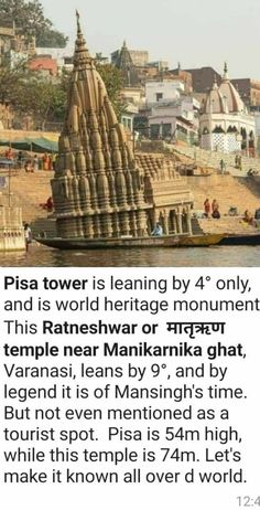 True Interesting Facts, Interesting Facts About World, Intresting Facts, Ancient Indian History, History Of India, Hinduism History, Unbelievable Facts, Amazing Facts, India Facts