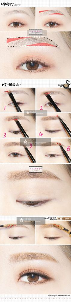 Trendy makeup korean style asian fashion make up Ideas Makeup Korean Style, Korean Eye Makeup, Asian Makeup, Makeup Style, Asian Style, Korean Beauty, Makeup Eyeshadow, Eyeliner, Eyebrow Makeup