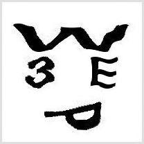 WEPsan(iyaa)