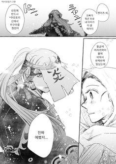 투디갤 - 귀멸 탄젠 ㅂㅇ -사랑의 증명 Anime Naruto, Manga Anime, Yugioh Seasons, Cute Disney Drawings, Mythical Creatures Art, Girls Frontline, Demon Slayer, Anime Demon, Otaku