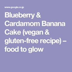 Blueberry & Cardamom Banana Cake (vegan & gluten-free recipe) – food to glow