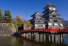 Central Honshu - Dominated by the magnificent Japan Alps, peppered with top onsen and ski resorts, old castle- and temple-towns, and quaint old-fashioned villages in remote valleys, CENTRAL HONSHŪ offers a fantastic choice of terrain and travel possibilities. …