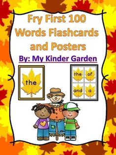 Here is a set of Fall Leaf Fry First 100 Words Sight Word Cards that can be used at the beginning of the school year or anytime.
