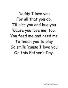 fathers day poems infants